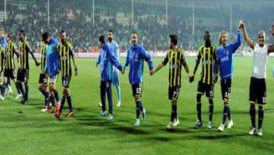 Photo of Yeni şike yasasına göre Fenerbahçe -27 puandan başlayabilir!..