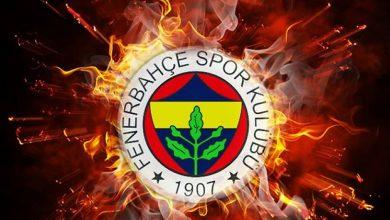 Photo of Fenerbahçe Transfer Haberleri